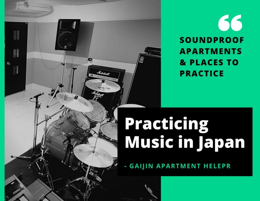 Practicing Music in Japan Soundproof Apartments & Places To Practice