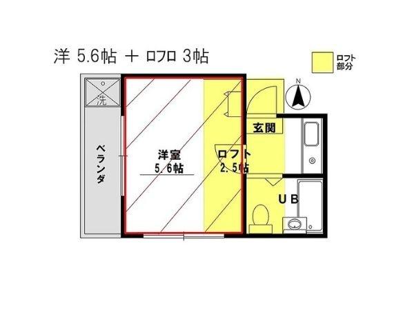 Yamanote line, Fukutoshin line & Yurakucho Line Ikebukuro Station, 1 Bedroom Bedrooms, ,1 BathroomBathrooms,Apartment,Tokyo,Ikebukuro Station,1107
