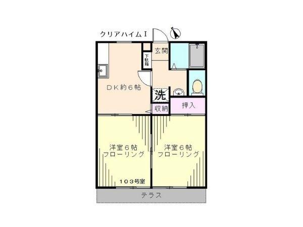 Nippori Toneri liner Kohoku station, 1 Bedroom Bedrooms, ,1 BathroomBathrooms,Apartment,Tokyo,Kohoku station,1110
