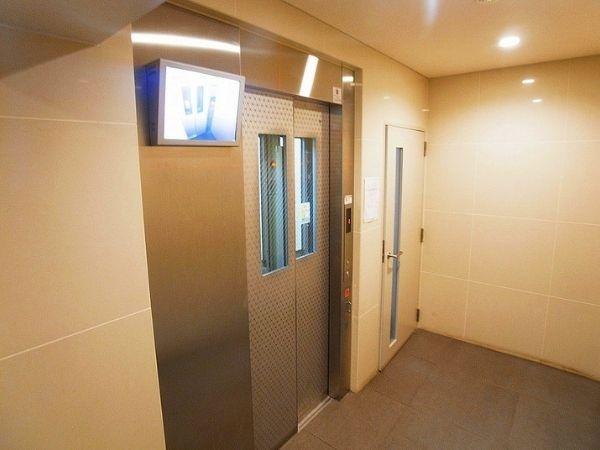 Nippori Toneri line Minumadai-Shinsuikoen station, 1 Bedroom Bedrooms, ,1 BathroomBathrooms,Apartment,Tokyo,Minumadai-Shinsuikoen station,1132