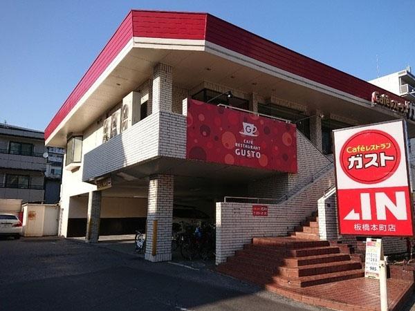 Toei Mita line / JR Saikyo line Itabashi-Honcho station, 1 Bedroom Bedrooms, ,1 BathroomBathrooms,Apartment,Tokyo,Itabashi-Honcho station,1135