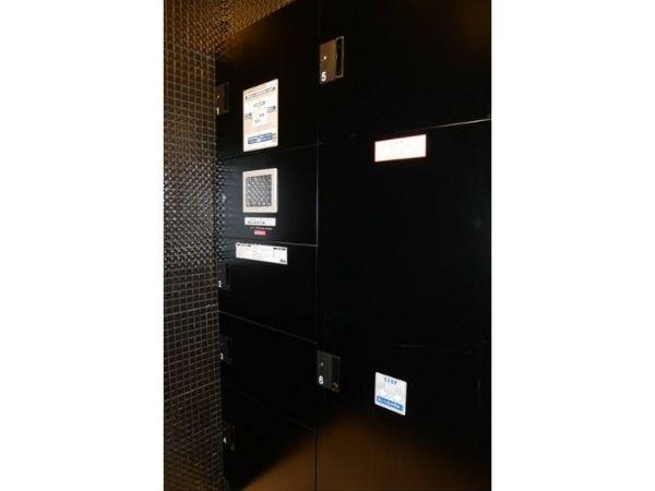 Metro Hibiya line & Tsukuba Express Minowa station, 1 Bedroom Bedrooms, ,1 BathroomBathrooms,Apartment,Tokyo,Minowa station,1138