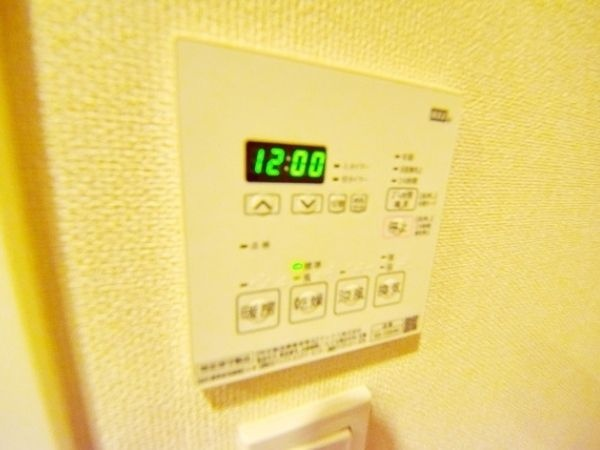 Yokohama station, 1 Room Rooms,1 BathroomBathrooms,Apartment,Yokohama,Yokohama station,1143