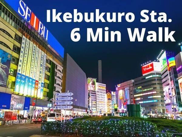 Lines: Yamanote, Marunouchi, Fukutoshin, Yurakucho Ikebukuro station, 1 Bedroom Bedrooms, ,1 BathroomBathrooms,Apartment,Tokyo,Ikebukuro station,1058