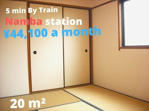 Yotsubashi line, Nankai Main line & Sakaisuji line Kishizato-Tamade station, 1 Bedroom Bedrooms, ,1 BathroomBathrooms,Apartment,For Rent,Kishizato-Tamade station,1060