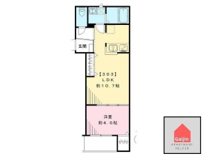 Itabashi-ku, Tojo Line, Kami-Itabashi Sta., 1 Bedroom Bedrooms, ,1 BathroomBathrooms,Apartment,Tokyo,1531