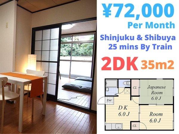 2DK,  komae-shi, Separated Bath