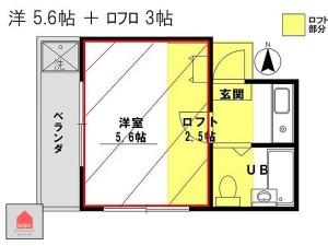 Lines: JR yamanote, Seibu Ikebukuro, Metro Yurakuc, 1 Bedroom Bedrooms, ,1 BathroomBathrooms,Apartment,Tokyo,1569