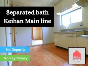 Keihan Main line, Moriguchi-shi, 2 Bedrooms Bedrooms, ,1 BathroomBathrooms,Apartment,Osaka,1577