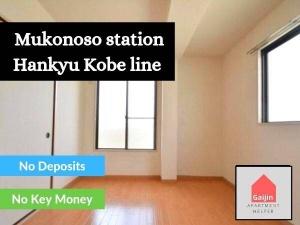 Lines: Hankyu Kobe | Itami-shi, 2 Bedrooms Bedrooms, ,1 BathroomBathrooms,Apartment,Osaka,1580