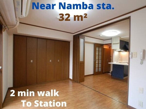 1DK, Naniwa-ku, Security, Ho23
