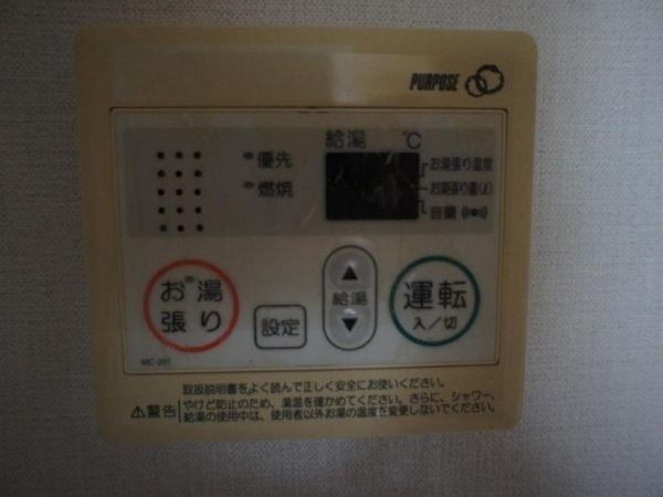 Toyo Rapid Railway & Shinkeisei Line Hasama station, 3 Bedrooms Bedrooms, ,1 BathroomBathrooms,Apartment,Yokohama,Hasama station,1092